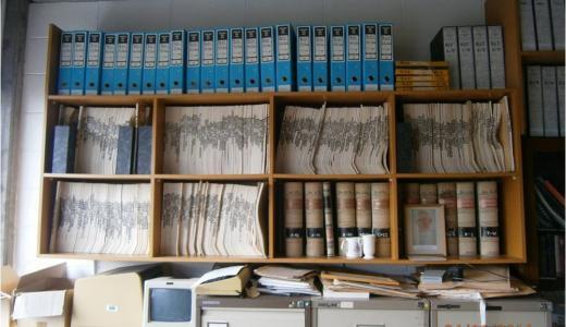 Cartlann na gCanúintí, UCD