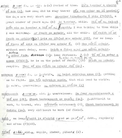 Gan Teideal (Ábhar a bhailigh Tomás de Bhaldraithe - Cois Fharraige)
